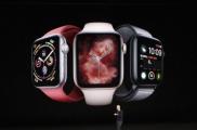 苹果发布智能手表Apple Watch 5外表惊艳、性能强大