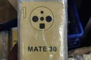 华为Mate 30的保护壳曝光,符合外媒报道其使用潜望镜式镜头信息