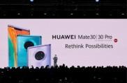 华为在德国发布华为Mate 30系列手机,国行版将于9月26日正式发布