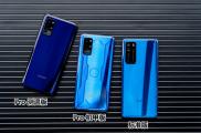 荣耀Play 4系列手机发布,荣耀Play4Pro版本搭载红外测温传感器