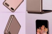 三星 Galaxy Z Flip 5G 渲染图曝光,拥有神秘青铜配色