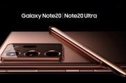 三星发布Galaxy Note20系列新机,尝鲜价7699起