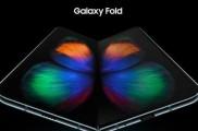 外媒:华为新一代折叠屏Mate X2将采用三星Galaxy Fold的内折式柔性屏方案