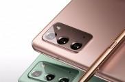三星确定8月13日发布国行GalaxyNote20系列手机