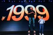 雷军 :第一代小米原计划售价1499,而非1999元