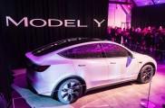 """特斯拉表示2021年下线""""国产""""版Model Y,预售价48.80-53.50万"""