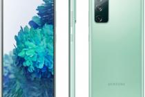 三星GalaxyS20FE版本手机将于9月23日发布,6.5英寸直屏、刷新率120Hz