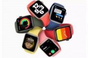 外媒:苹果已于周五对英美市场AppleWatchSeries6订单发货