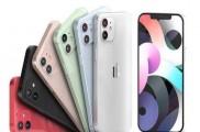 外媒:iPhone 12系列手机将于10月13日发布,渲染图曝光
