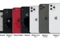 """爆料称:iPhone 12采用""""智能数据模式""""4G和5G连接之间无缝切换,提高电池续航"""