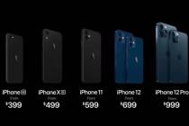 iPhone 12系列手机分两批预购发售,选择多样