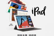 iPadmini6原型机曝光,外形酷似缩小版iPadAir4