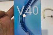荣耀v40将于1月22日发布,真机照与价格被曝光