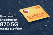 高通推出骁龙8705G移动平台,性能优秀