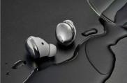 三星发布三星GalaxyBudsPro真无线耳机,售价1299元