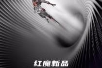 努比亚将于2月份推出红魔6游戏手机,已获得3C认证