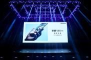 荣耀V40发布,天玑1000+处理器,3599元起售