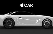 外媒:分析师预计苹果将在2021年上半年宣布苹果汽车合作伙伴