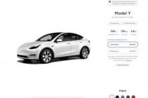特斯拉Model Y在美国降价,下降1000美元