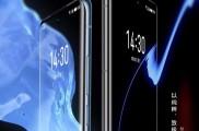 魅族官宣将发布魅族18系列手机,手机外形配置曝光