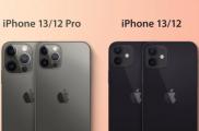 iPhone13系列在欧洲入网,曝光型号、电池增加
