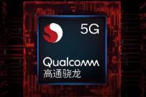 荣耀50系列新机将首发骁龙7系新平台SM7325