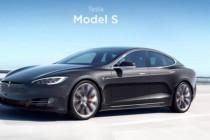 马斯克表示:特斯拉Model S Plaid 版交付时间将推迟至 6 月 10 日