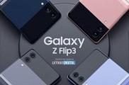 外媒:GalaxyZFlip3将于8月3日发布,8月27日发货