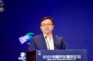 王传福:新能源车替代燃油车的大势已定