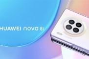 外媒曝光华为将在东南亚市场发布华为nova 8i手机