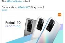 小米官方公布Redmi 10即将发布,曝光外形