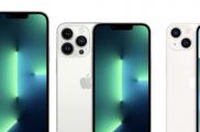 iPhone 13 更新TrueDepth 摄像头使留海变小