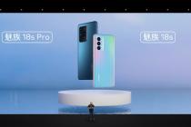 魅族18s手机发布,搭载高通骁龙888+处理器,3699元起