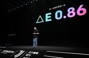 """打破显示色准天花板:创维S82超高色准""""致敬真实"""""""