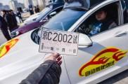 激动人心的智能交通革命大幕终于拉开!北京开测百度无人车