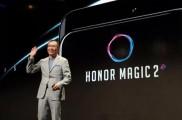 荣耀Magic 2超越oppo find x设计惊艳IFA,创新改变世界将不再是口号