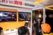 """5G+AI是科技界大机会 搜狐举办这场科技峰会背后有""""玄机"""""""