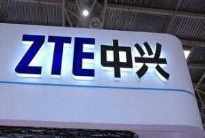 中兴logo