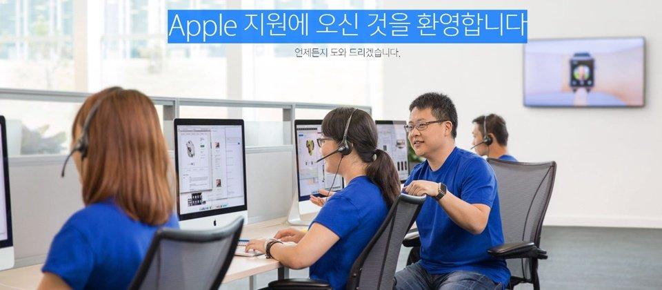 苹果首都更改不公平维修政策